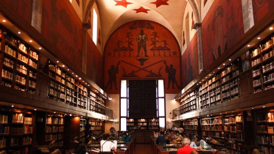 Biblioteca Iberoamericana, Pilar de la Educación en Jalisco