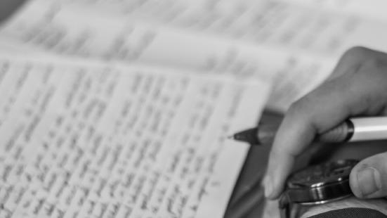 En los abismos de la escritura